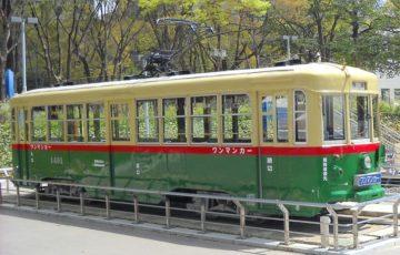 市電1400形