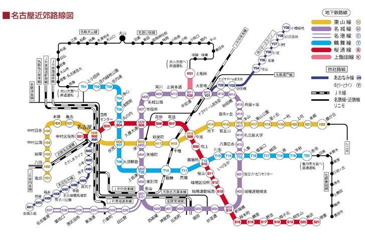 名古屋市営地下鉄路線図